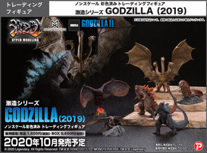 【預訂日期至09-Aug-20】Art Spirits Solid Series ''Godzilla2'' Godzilla 2019 Trading Figure(Box of 6)