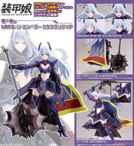 【預訂日期至26-Feb-20】Kotobukiya Soukou Msume LBCS - THE EMPEROR Spohia Katakura Non Scale Plastic Model Kit