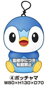 【已截訂】TakaraTomy Sound Doll Pokemon Piplup