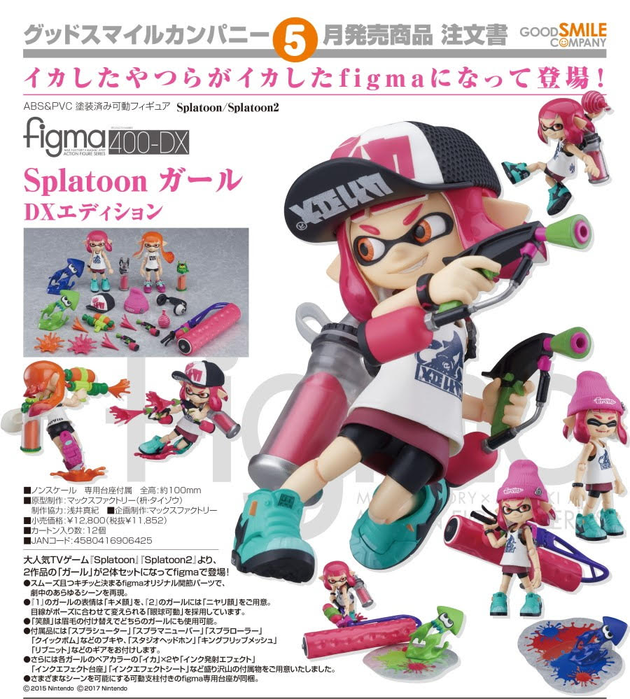 【 已截訂】GSC Good Smile Company Figma No.400DX Splatoon figma Splatoon Girl DX Edition Action Figure