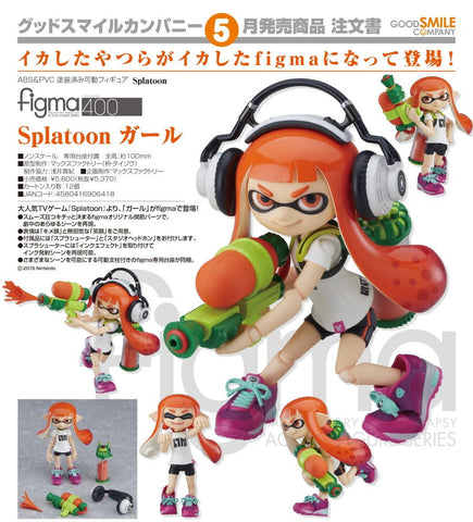 【 已截訂】GSC Good Smile Company Figma No.400 Splatoon figma Splatoon Girl Action Figure