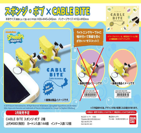 【 已截訂】Bandai Spongebob CABLE BITE 02 Spongebob