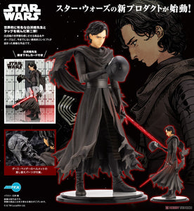 【已截訂】Kotobukiya Star Wars (SW148) Artist Seriess Kylo Ren Cloaked in Shadows 1/7 PVC Figure