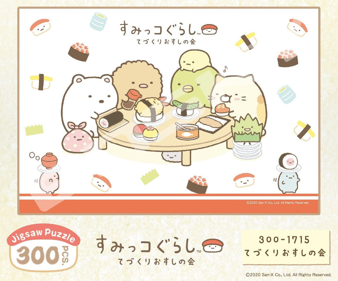【預訂日期至15-Aug-20】Ensky Sumikko Living 300-1715 Hand made Sushi Team jigsaw puzzle