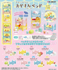 【已截訂】RE-MENT Sumikkogurashi Good night bed [全8種]