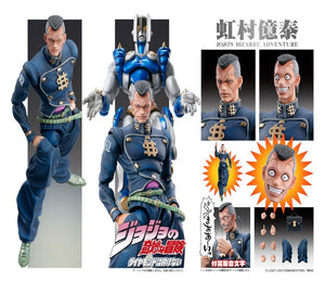 【已截訂】Medicos Super Action Statue JoJo's Bizarre Adventure -Part IV- Nijimura Okuyasu Action Figure [再販]