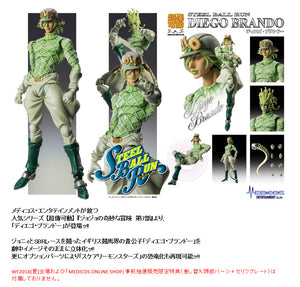 【已截訂】Medicos Super Action Statue ''JoJo's Bizarre Adventure -Part VII- Steel Ball Run'' Diego Brando Action Figure