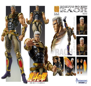 【已截訂】Medicos Super Action Statue ''Raoh'' ''Fist of the North Star'' Action Figure