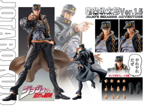 【預訂日期至05-Jan-21】Medicos Super Figure Action JoJo`s Bizarre Adventure Part 3 [Jotaro Kujo Ver.1.5] Action Figure [再販]