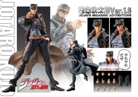 【已截訂】Medicos Super Figure Action JoJo`s Bizarre Adventure Part 3 [Jotaro Kujo Ver.1.5] Action Figure [再販]
