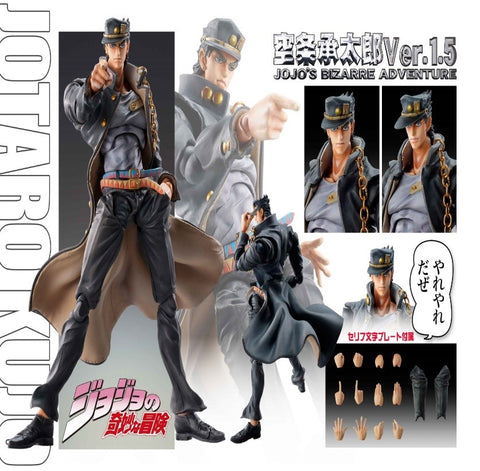 【已截訂】Medicos Super Action Figure Sora Jotaro Ver. 1.5 Jojo's Bizarre Adventure Part 3 Action Figure [再販]