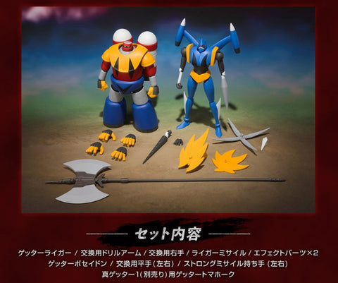 【已截訂】Bandai Super Mini Pla Getter Robo Vol.3 (P-BANDAI Edition)