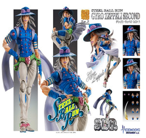 【已截訂】Medicos Super image movable Gyro Zeppeli Second JoJo's Bizarre Adventure Part 7 Steel Ball Run Action Figure