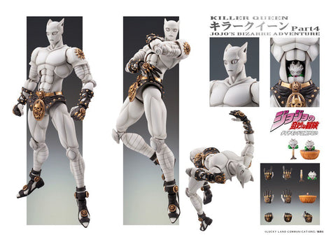 【預訂日期至30-Oct-20】Medicos Super image movable Killer Queen JoJo's Bizarre Adventure Part 4 Action Figure(再販)