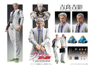 【已截訂】Medicos Super image movable Kira Yoshikage JoJo's Bizarre Adventure Part 4 Action Figure(再販)