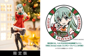 【預訂日期至02-Feb-20】Hobby Japan Suzuya - Xmas Mode - Limited Version 1/7 PVC Figure