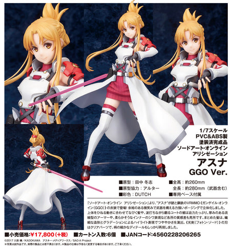 【預訂-數量有限,額滿即止】ALTER Sword Art Online -Alicization- Asuna GGO Ver. 1/7 PVC Figure