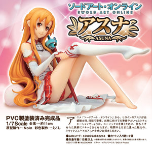 【預訂日期至11-Jul-20】Ques Q Sword Art Online Asuna 1/7 PVC Figure