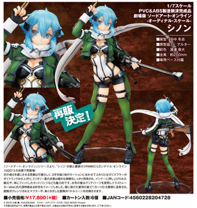 【預訂-數量有限,額滿即止】ALTER Sword Art Online The Movie -Ordinal Scale- Sinon 1/7 PVC Figure [再販]