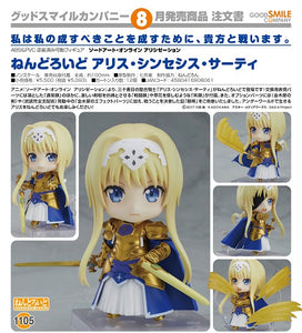 【已截訂】Good Smile Company Nendoroid No.1105 Sword Art Online Alice Synthesis Thirty