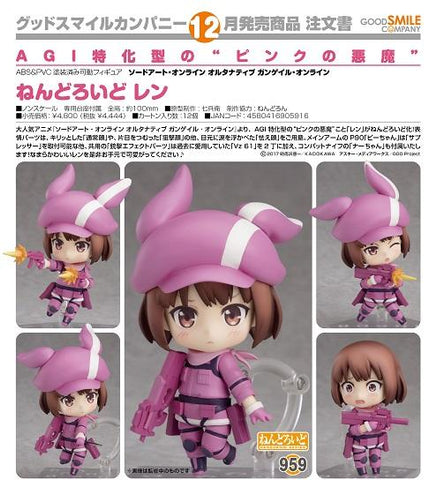 【現貨】Good Smile Company Nendoroid No.959 Sword Art Online Llenn