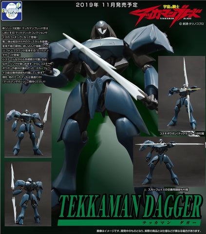 【已截訂】Evolution Toy TEKKAMAN EVIL Action Figure