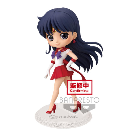 【預訂日期至19-Sep-20】Banpresto THE MOVIE「SAILOR MOON ETERNAL」 Q POSKET-SUPER SAILOR MARS-(VER.A) PVC Figure