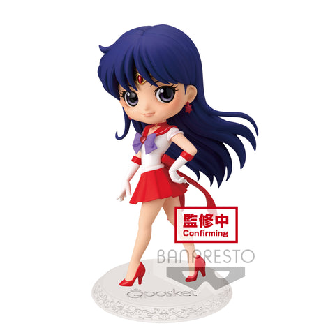 【預訂日期至19-Sep-20】Banpresto THE MOVIE「SAILOR MOON ETERNAL」 Q POSKET-SUPER SAILOR MARS-(VER.B) PVC Figure