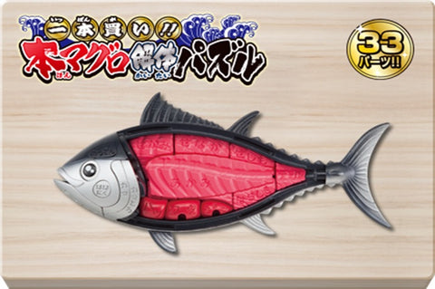 【預訂】Bandai TUNA PUZZLE (JAPANESE VERSION)
