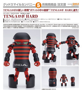 【已截訂】GSC Good Smile Company Tenga Robot Hard Action Figure