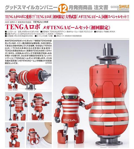 Tenga Robot with Mega Tenga Beam Set | Action Figure | Good Smile Company【現貨】[初回限定版]