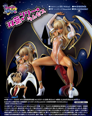 【已截訂】Q-six Tentacle and Witches Futaba Lily Ramses PVC Figure R18