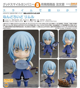 【已截訂】GSC Good Smile Company Nendoroid No.1067 That Time I Got Reincarnated as a Slime Rimuru