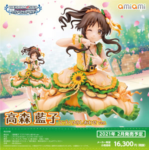 【預訂日期至18-Oct-20】AmiAmi The Idolmaster Cinderella Girls Takamori Aiko Handmade Happiness Ver. PVC Figure