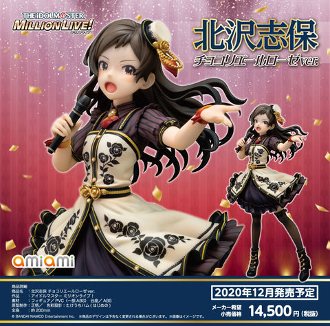 【已截訂】AmiAmi The Idolmaster Million Live! Kitazawa Shiho Chocoliere Rose Ver. PVC Figure