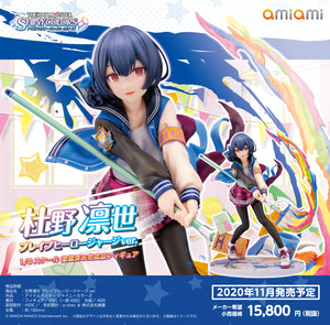 【已截訂】AmiAmi The Idolmaster Shiny Colors Morino Rinze Brave Hero Jersey Ver. 1/8 PVC Figure