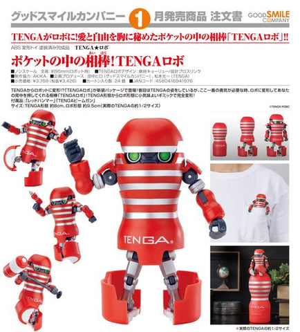 Good Smile The Pal in Your Pocket! Tenga Robo Action Figure【現貨】