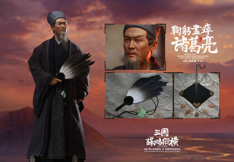 【已截訂】Inflames The 16th scaleZhuge Liang (older ver.) Action Figure