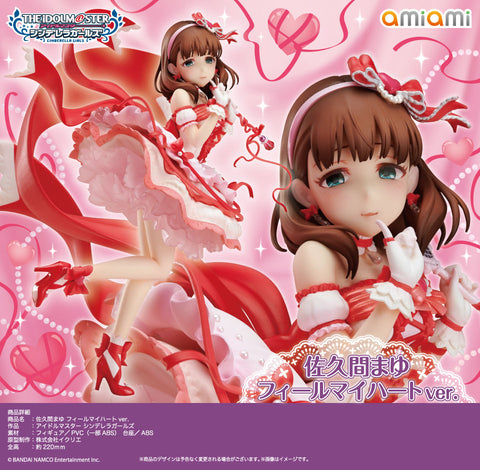 【己截訂】AmiAmi The Idolm@ster Cinderella Girls Mayu Sakuma Feel My Heart Ver. 1/8 PVC Figure