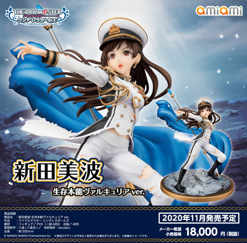 【已截訂】AmiAmi ''The Idolmaster Cinderella Girls'' Nitta Minami Survival Instinct Valkyria Ver. 1/8 PVC Figure