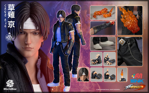 【已截訂】WorldBox The King of Fighters Kyo Kusanagi 1/6 Action Figure