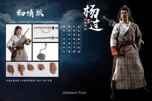【已截訂】Advance Toys The Return of the Condor Heroes Yang Guo First love version 1/6 Action Figure