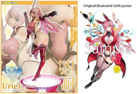 【已截訂】OrchidSeed The Seven Heavenly Virtues Uriel Nintai no Zou  Patience LED Set Limited Version 1/8 PVC Figure R18 [連特典]