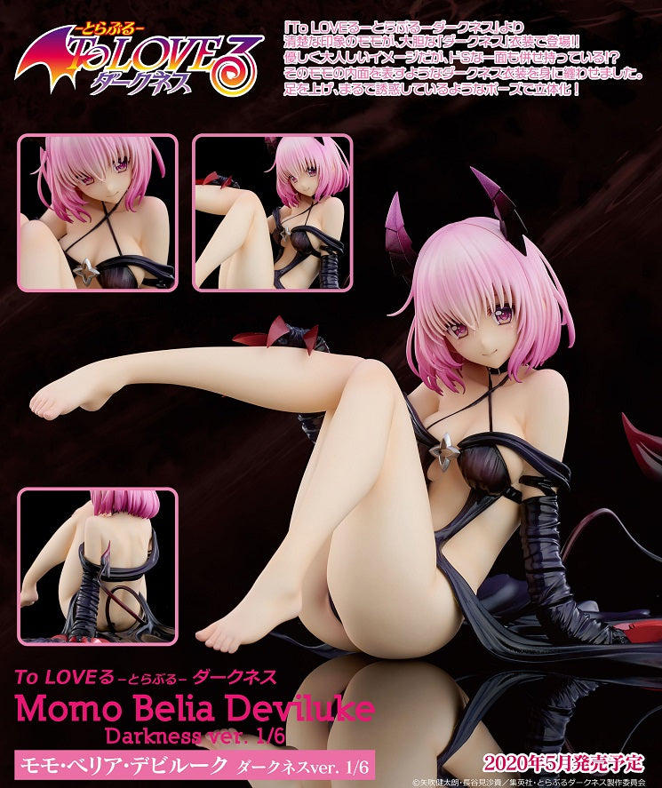 【已截訂】Union Creative To Love-Ru Darkness Momo Belia Deviluke Darkness Ver. PVC