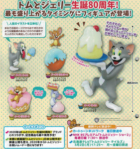 【預訂日期至07-Jul-20】Yujin Tom & Jerry Hungry Figure [全5種]