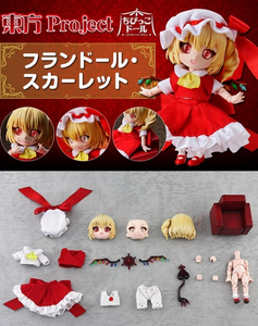 Touhou Project - Flandre Scarlet - Chibicco Doll Action Figure | 東方Project 芙蘭朵露·斯卡蕾特 | Funny Knights【現貨】