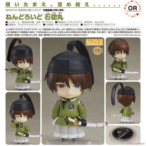 【已截訂】ORANGE ROUGE Nendoroid No.1085 Touken Ranbu Ishikirimaru [不連特典]