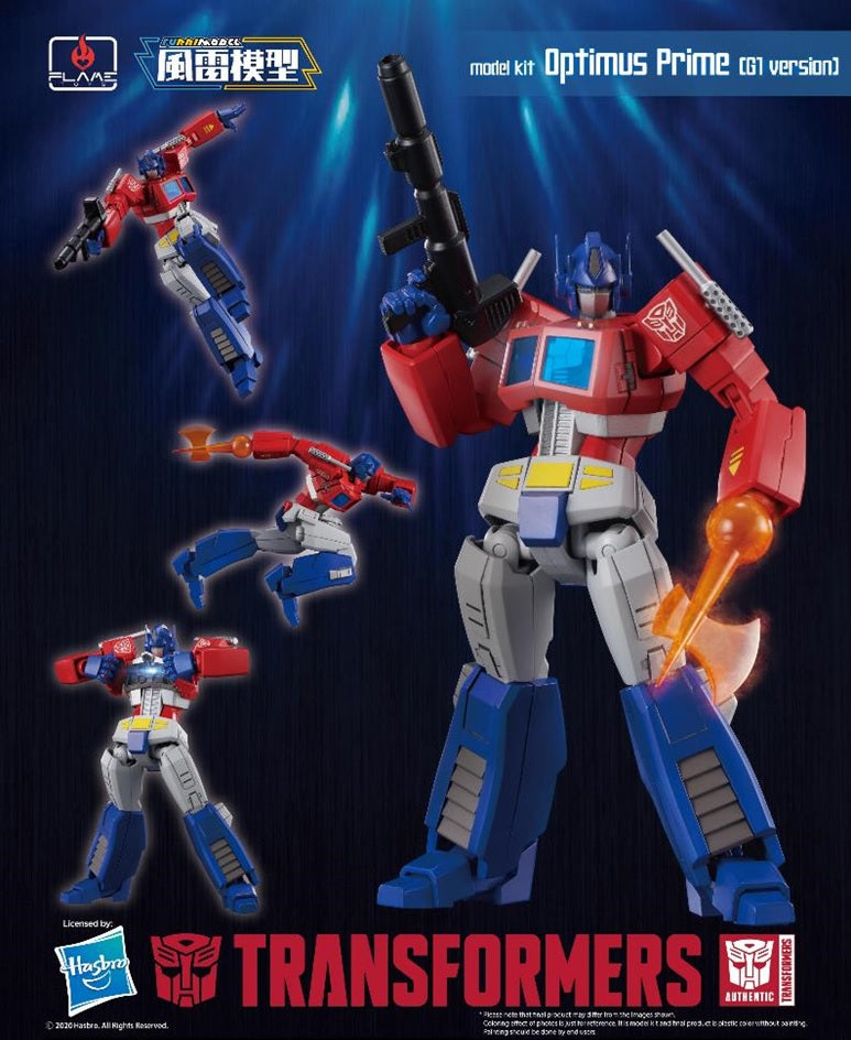 【已截訂】Flame Toys Transformer [Furai Model] Optimus Prime (G1 Ver.) Plastic Model Kit