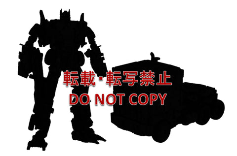 【已截訂】TAKARA TOMY Transformer Masterpiece Movie Series MPM-7 New Character Action Figure