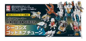 【預訂日期至03-Jun-20】TAKARA TOMY Transformers Generation Selects - Piranacon God Neptune (TakaraTomy Mall Exclusive) Action Figure